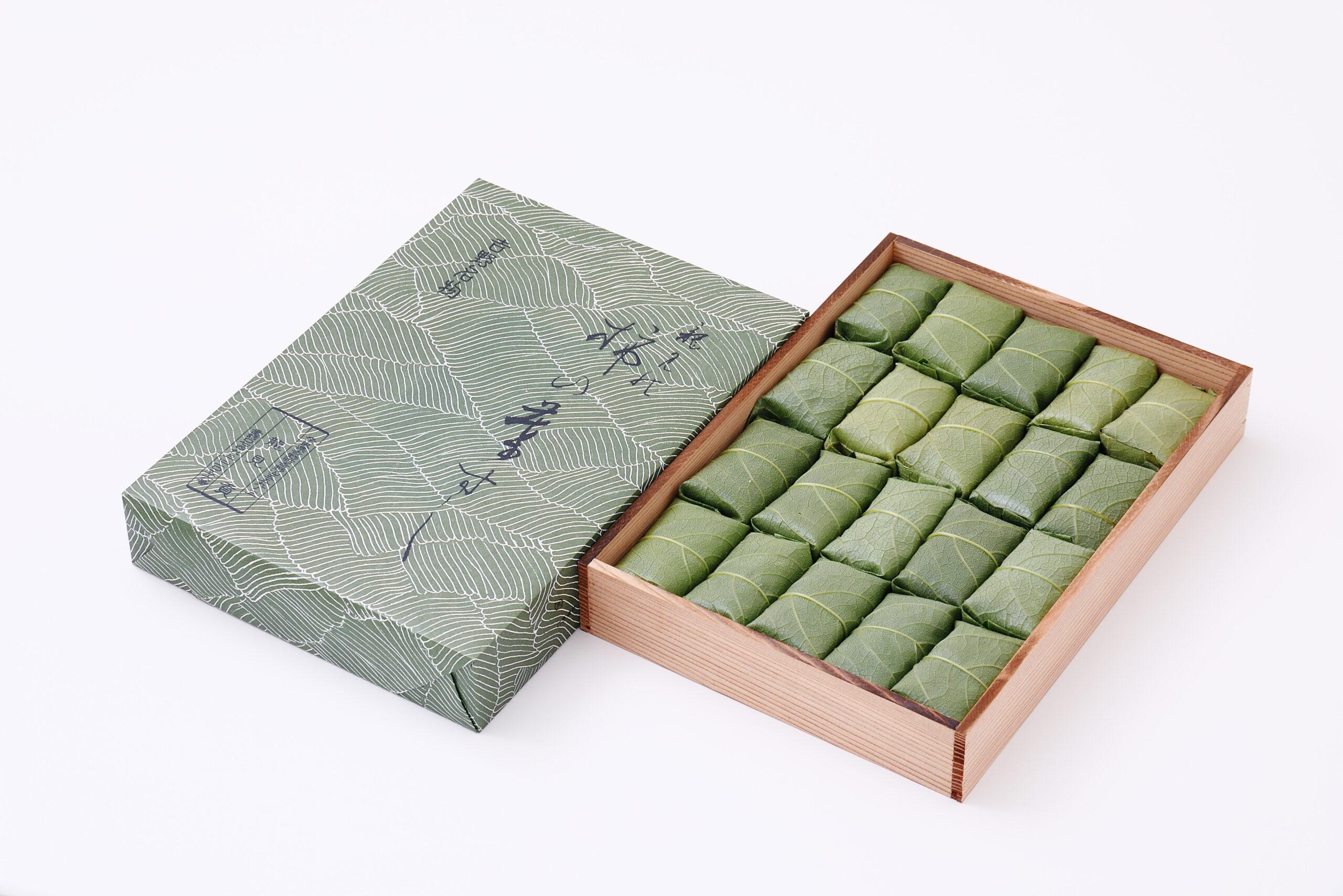 sake-20